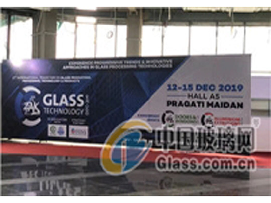 DUOLI Cordially Invites You to Attend India International Glass Industrial Technical Exhibition