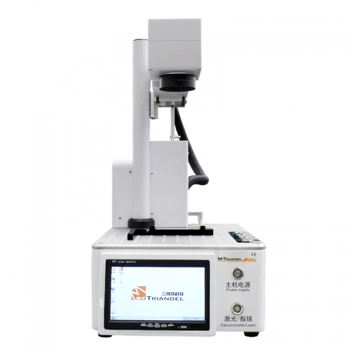 Smart Focus Back Glass Housing Separator Laser Marking Machine - PG ONES