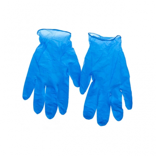 Blue Nitrile Gloves(50 pairs/box)