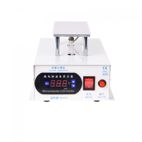 NJLD Manual LCD Separating Machine With Built-in Dual Vacuum Pump
