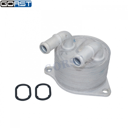 Engine Transmission Oil Cooler 7089720 For Fiat Argo For Bmw X1 For Jeep Car Parts 24148627861