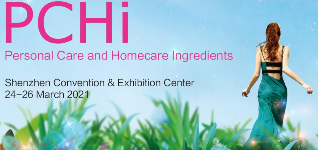 Zley Holdings at 2021 PCHi (Personal Care and Homecare Ingredients)