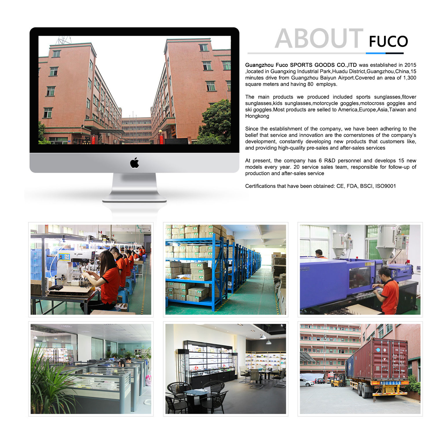 guangzhou fuco sports co.,ltd