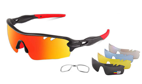 2020 best interchangeable cycling sunglasses