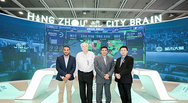 Fonda Help To Build Hangzhou City Brain