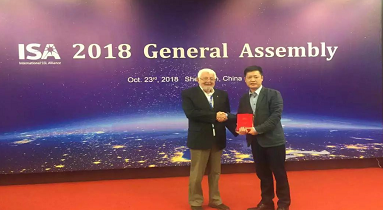 "Fonda is awarded the ""Global Top 100 Semiconductor Lighting Demonstration Projects"" in 2018"