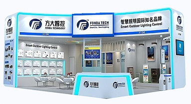 Guangzhou Lighting Fair 2019
