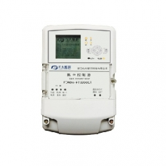 LoRa Mesh Concentrator