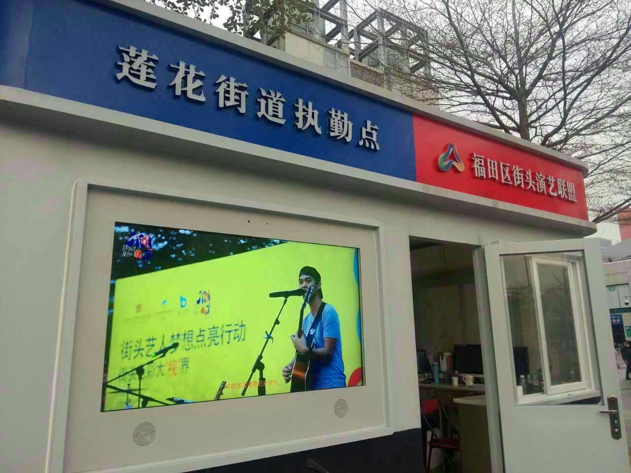 65'' Outdoor Embedded Digital Signage