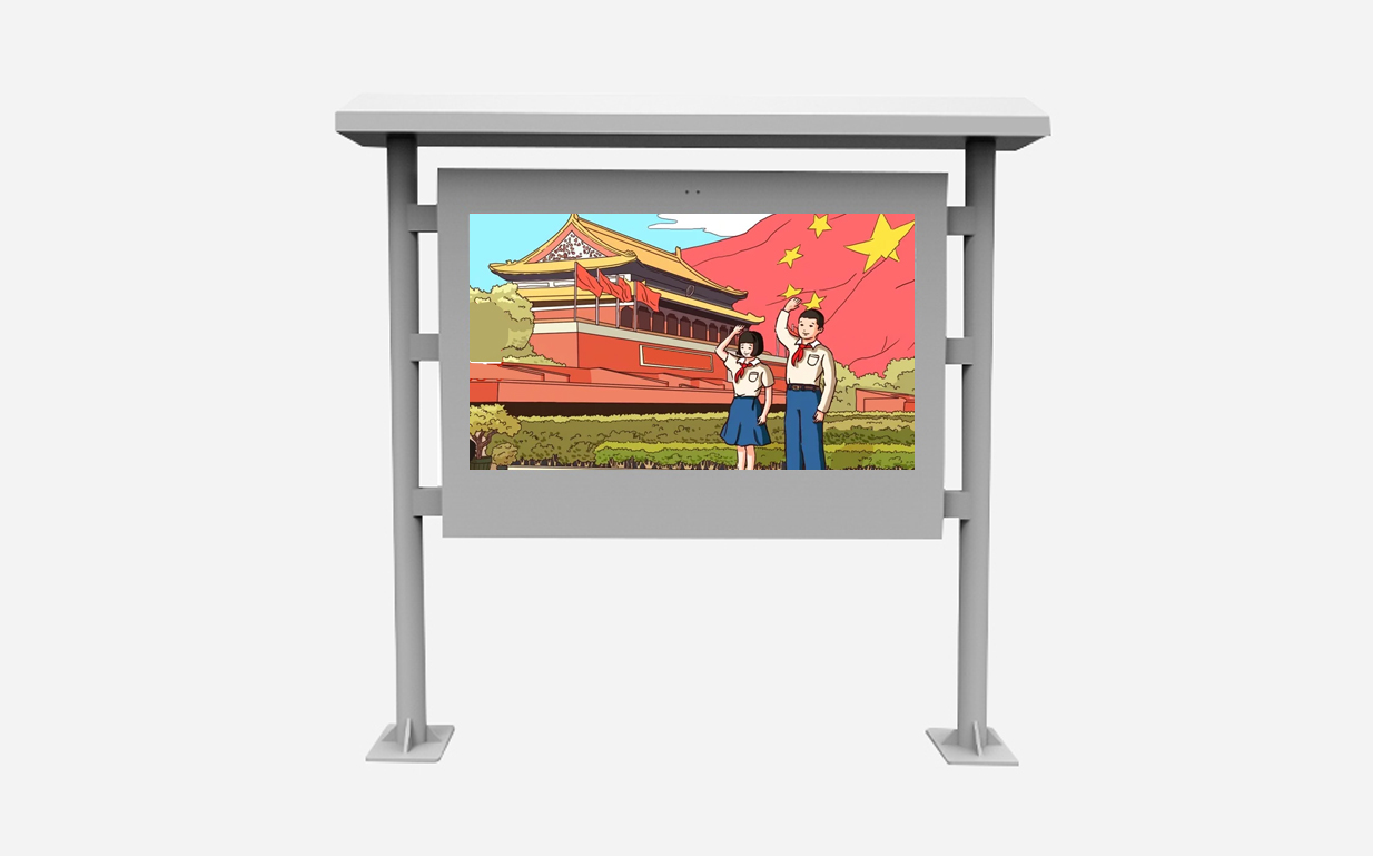 Outdoor Digital Kiosk In School