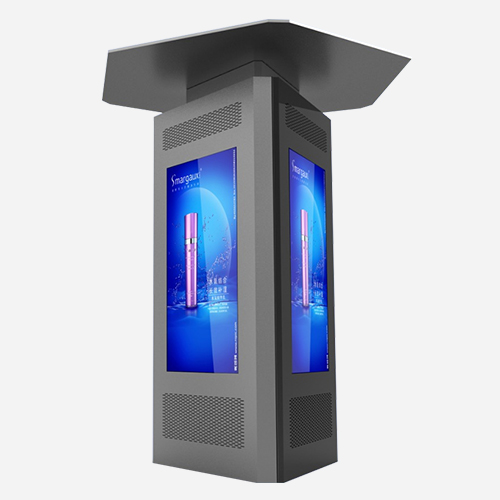 55'' Outdoor Three-sided Floor Standing Kiosk