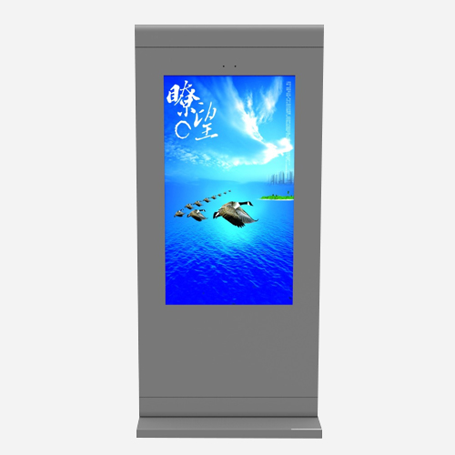 55'' Outdoor Floor Standing Kiosk