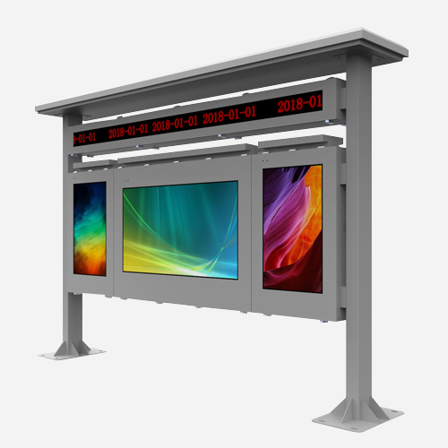 65'' Outdoor Triple-display Kiosk /digital signage