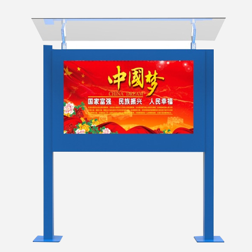 65'' Outdoor Kiosk /bus stop kiosk /digital signage
