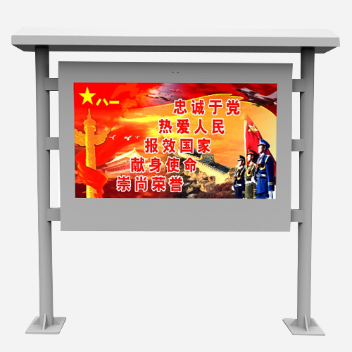 75'' Outdoor Kiosk /bus stop kiosk /digital signage