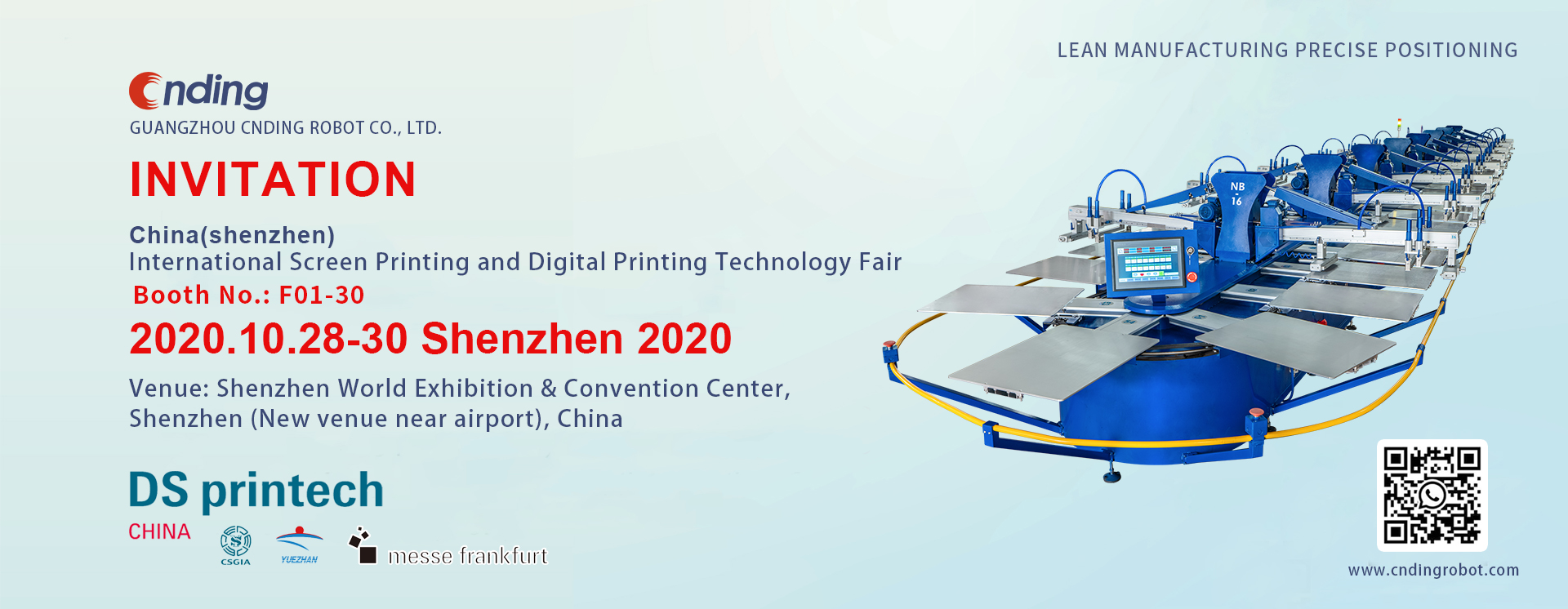 Invitation of DS Printech exhibition