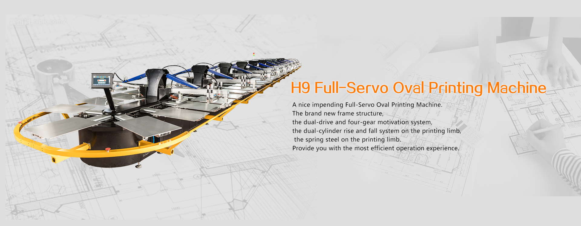 H9 Series Full-servo oval printing machine