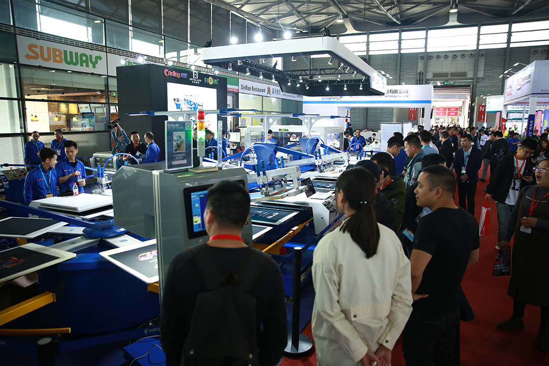 China international screen printing and digital printing technology fair