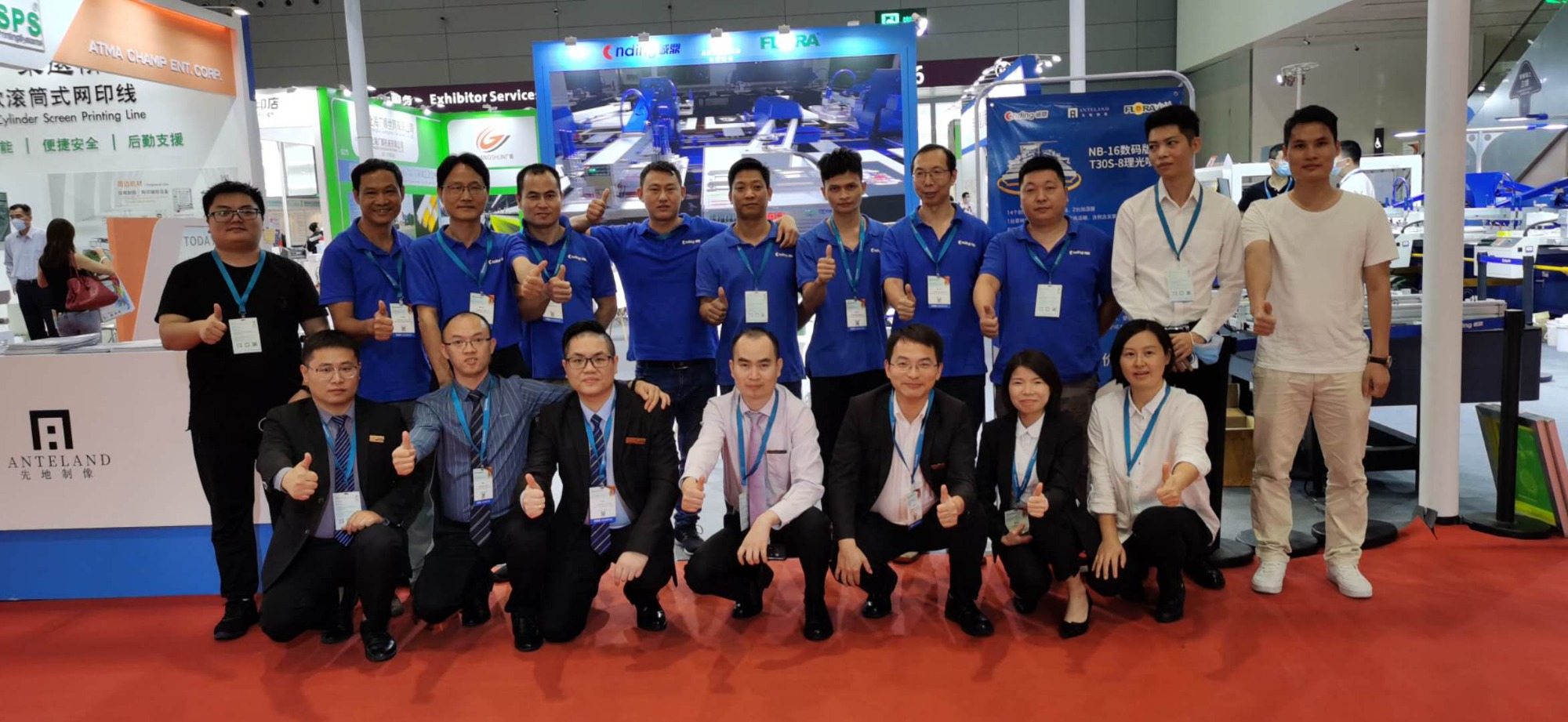 Congratulation To The Fruitful 2020 DS Printech Exhibition