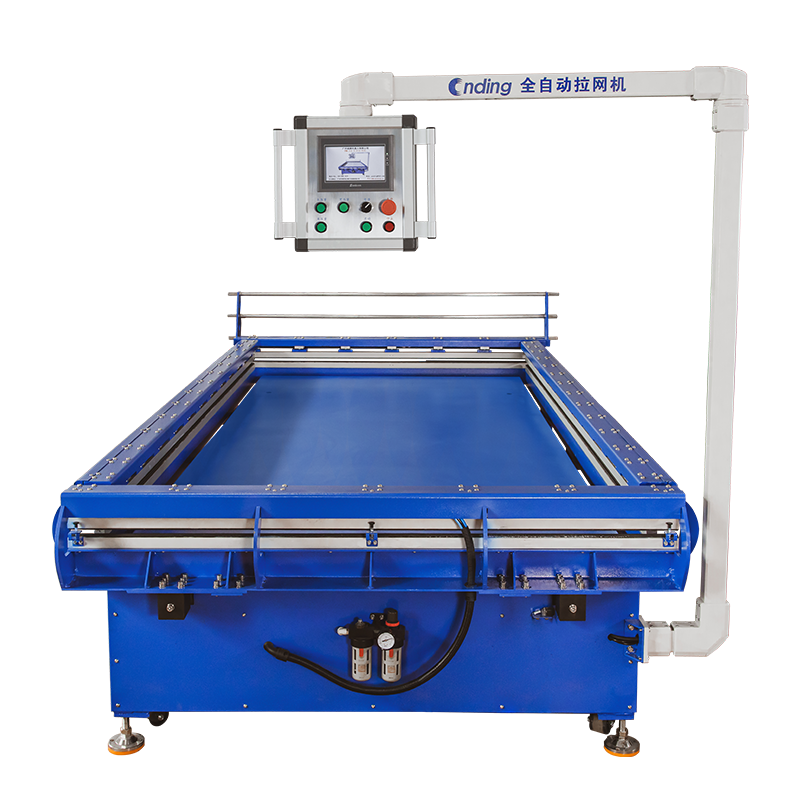 Automatic precision silk screen printing mesh stretching machine