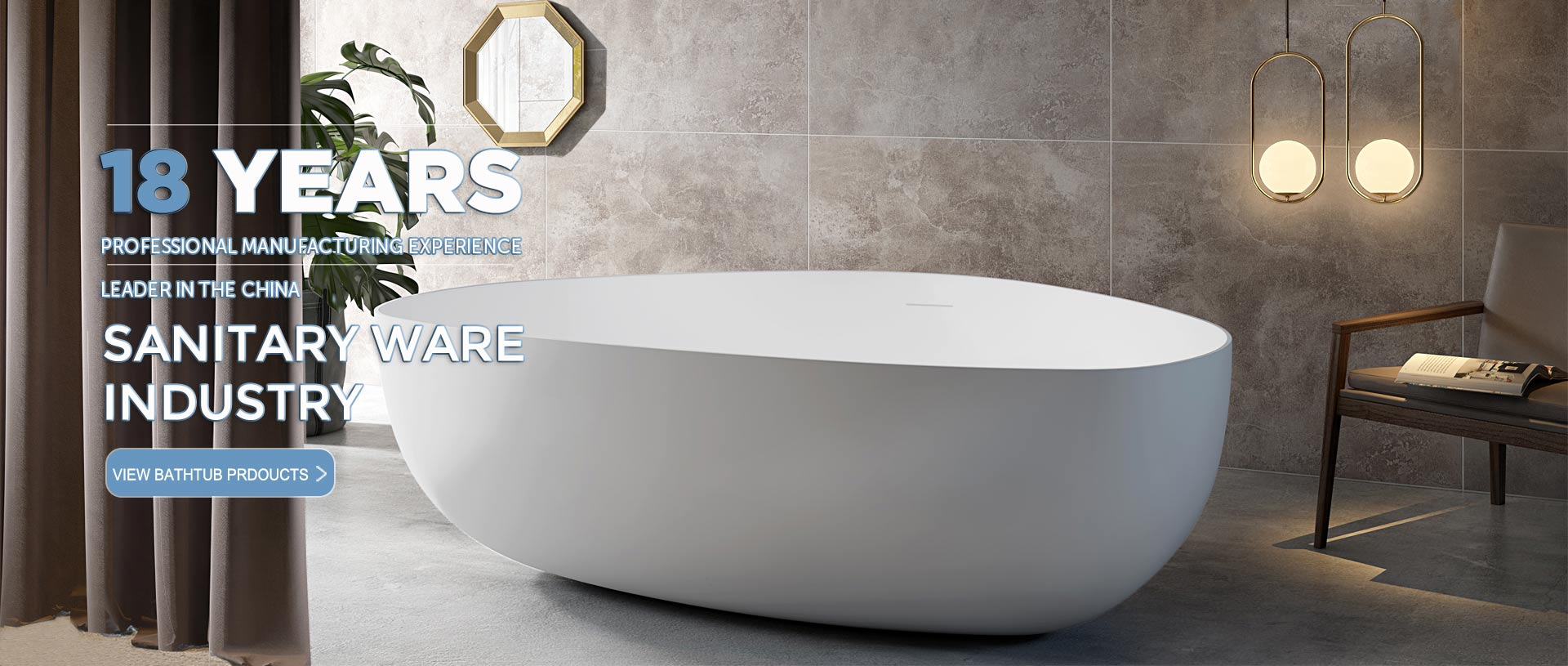 China Bathtub Manufacturer丨T&W Sanitary Ware Co., Ltd Bathtub