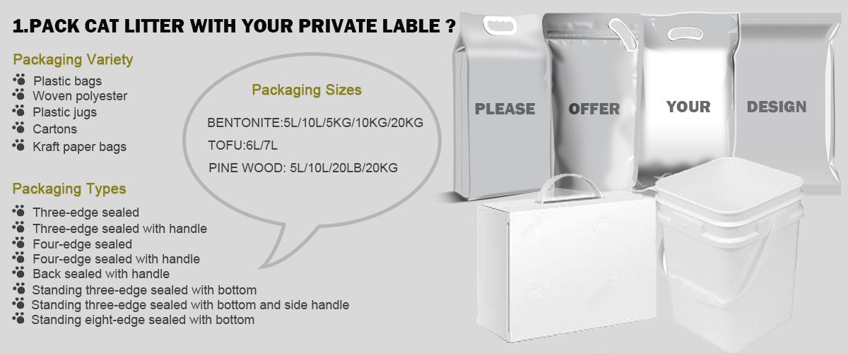 privated label cat litter,cat litter bag design, OEM and ODM.