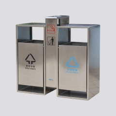 BS29 Metal Outdoor Usage Trash Can
