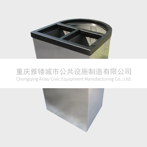 BS66 garbage can stainless steel dusbin