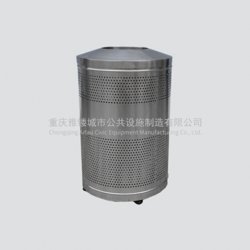 BS41 Round Punching holes stainless steel waste bin