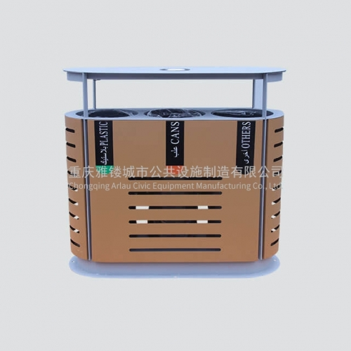 BS46 patio 3 compartment recycling garbage bin