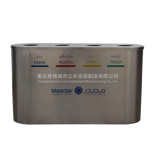 BS09 Outdoor Garbage Airport dustbin