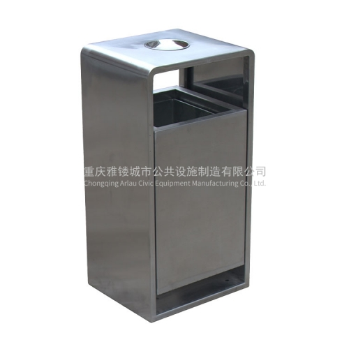 BS59 Outdoor stainless steel dustbin