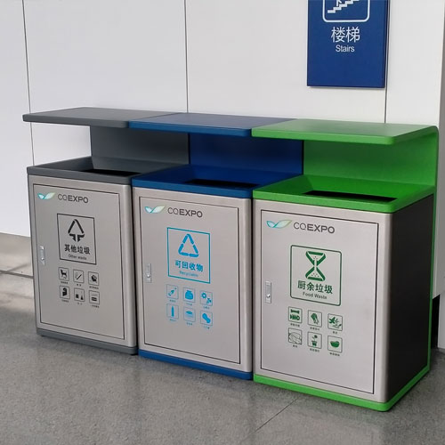 Chongqing International Expo Center purchases a batch of sorted trash bins