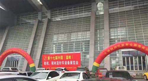 Wenzhou Exhibition