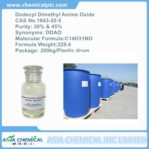 Dodecyl Dimethyl Amine Oxide