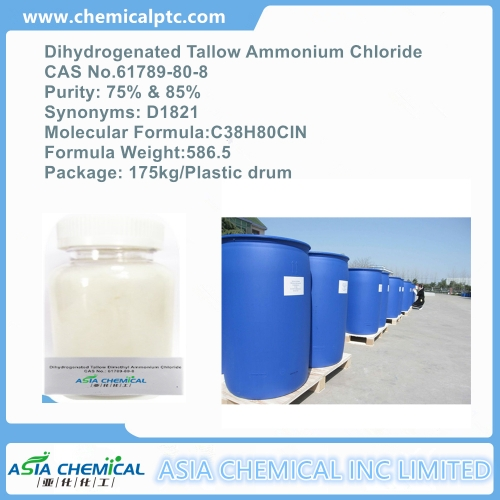 Dihydrogenated Tallow Dimethyl Ammonium Chloride