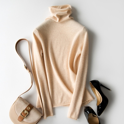 Cashmere Under Sweater (Cream)