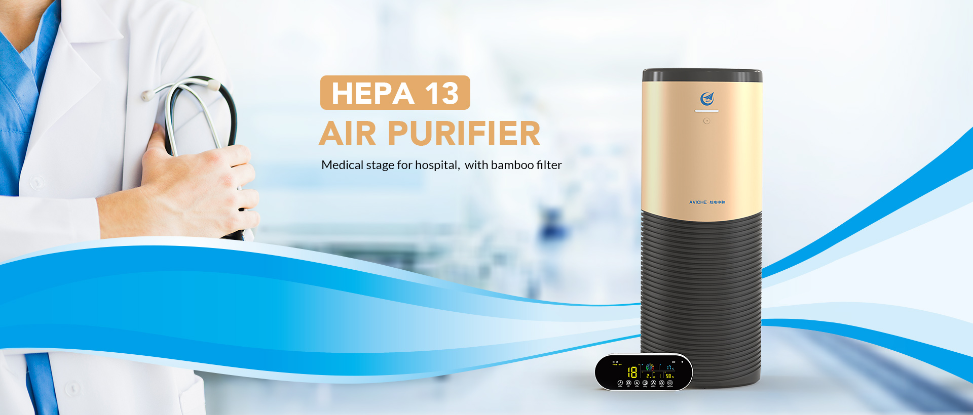 H13 Medical Stage Air Purifier With Hepa Filter Air Quality Monitor