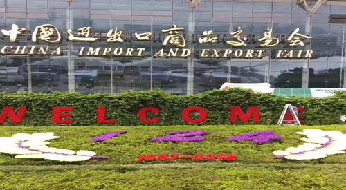The 119th China Import and Export Fair