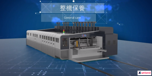 Machine Product General Care Video to Guide Customer