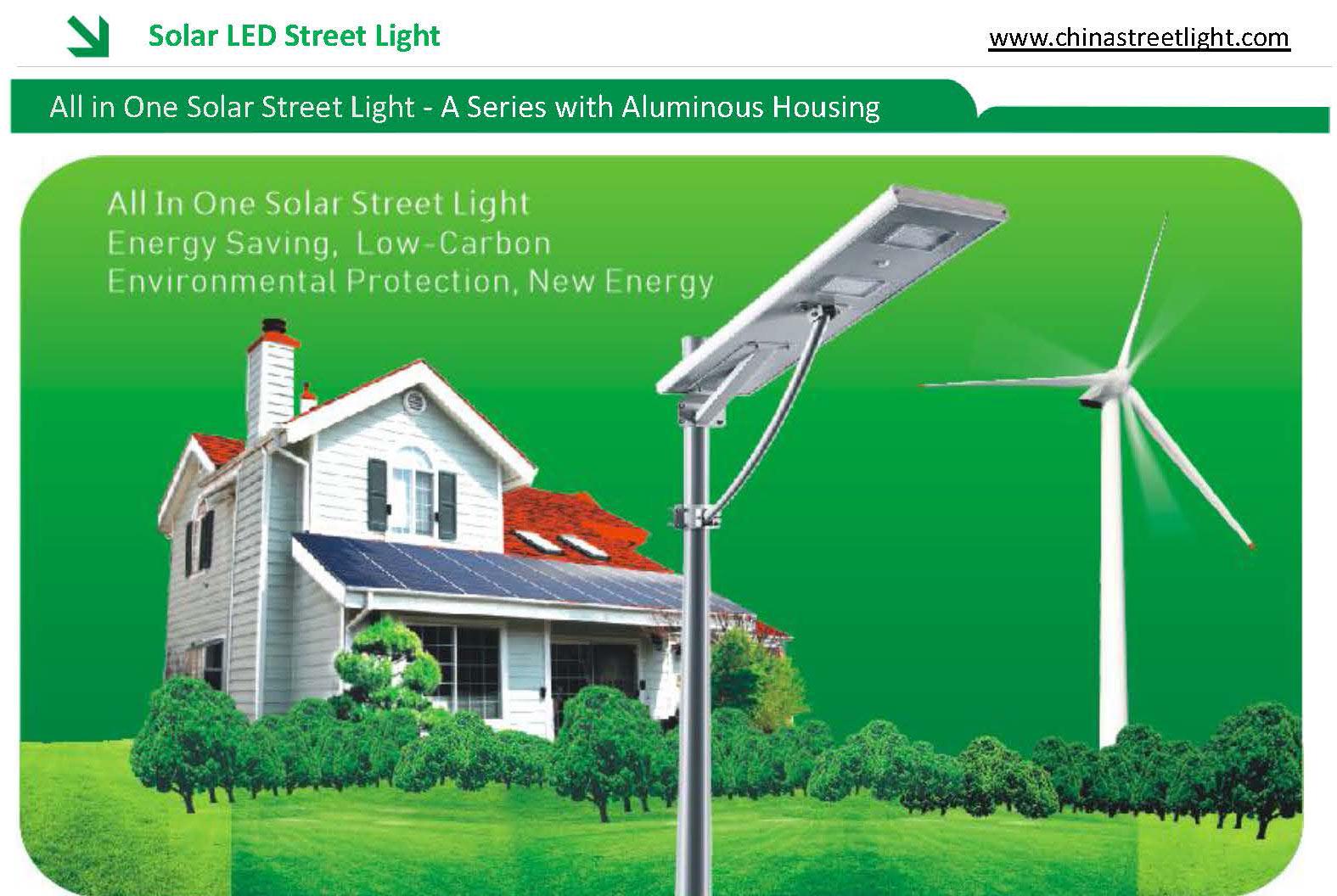 Solar Street Light Catalogue