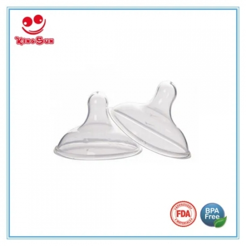 Silicone Breast Nipple Shields in Round Shape