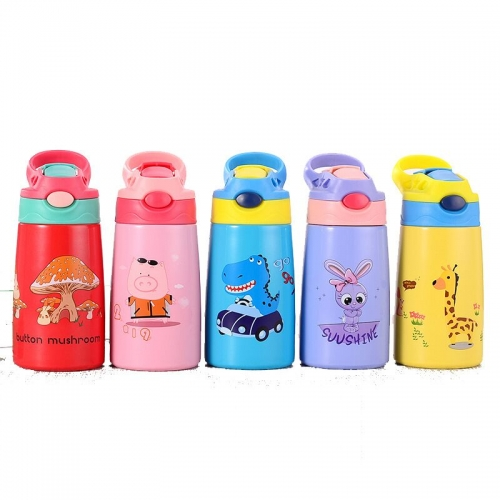 Insulated Steel Water Bottle with Soft Spout 350ml