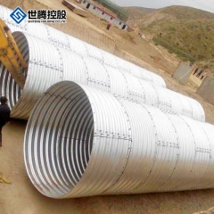 Corrugated Pipes Culvert Production Wholesale Price Round Metal Seamless Steel Pipe Structure Pipe Thick Wall Pipe 2 - 8 Mm ±5%