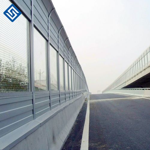 Road noise barrier sound proof wall isolation barrier