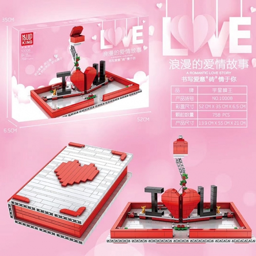 Propose Heart Book Love Building Kit 758+pcs